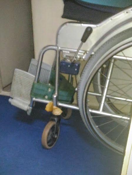 車椅子17年もの