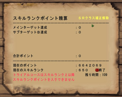 mhf_20110917_141726_678