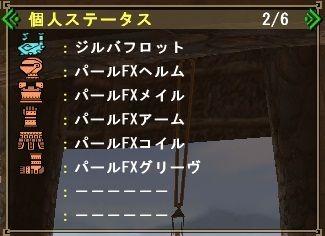 mhf_20120122_204102_924