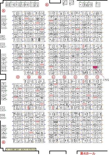 2013_reitaisai10_map