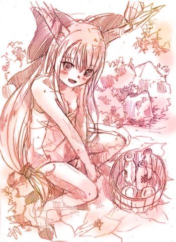 suika_onsen1
