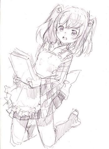 kosuzu_rq