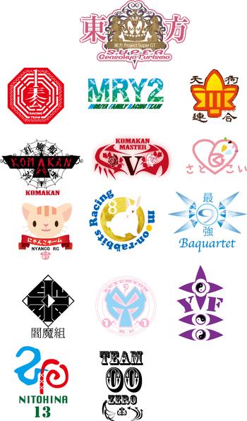 tohoracequeens_logo