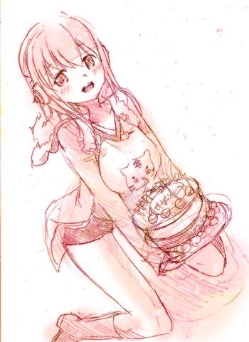 supersonico_cake