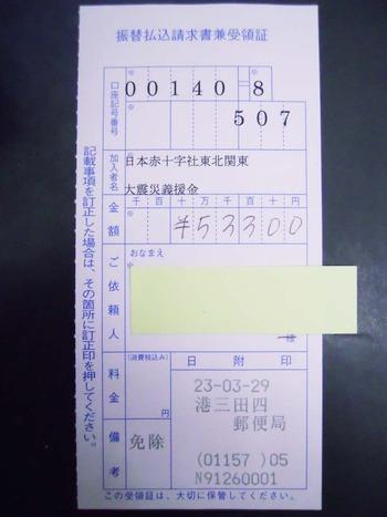 DSCN2076