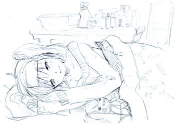 miku_kaze