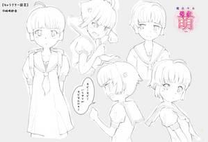 紗奈(変身前-修正版)00