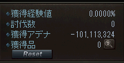 line188
