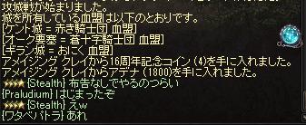 line181
