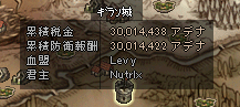 line187