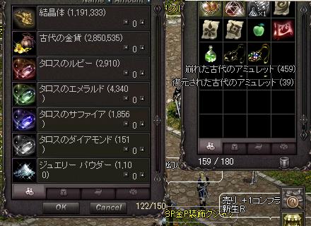 LinC8459