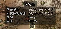 line189