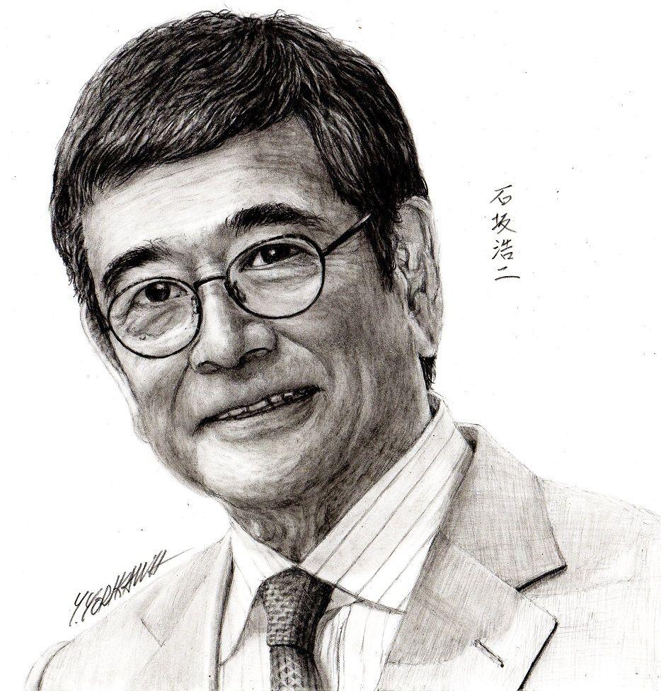 石坂浩二の画像 p1_13