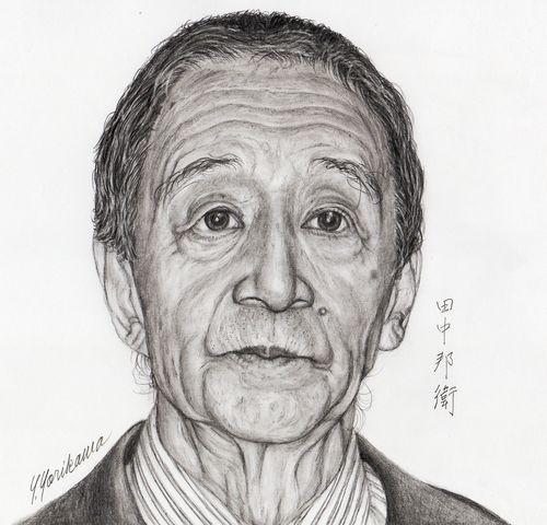 田中邦衛の画像 p1_26