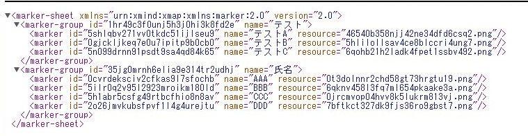VBAサンプル:XMLデータ取得 : yoriのIT手帳