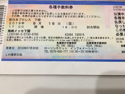 D045075B-2BA9-43AF-AA5D-E0CB602EF02B