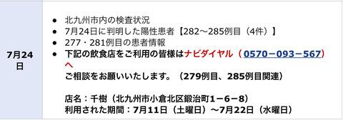 7EC4B622-70DC-468F-B842-0A3CD362022C