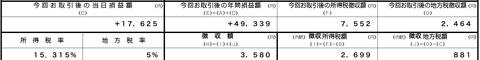 AD87B13B-A23C-4E6D-8920-4C338766A310