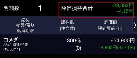 EF74DE9B-8BD4-48C7-8C8A-A8011D32812F