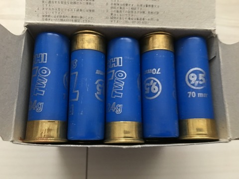 5CE93BF1-B8F0-4CA8-8A05-A14E3AB2C45B