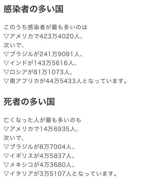 2B94A27A-B239-4751-AA24-7FE5CB352BD2