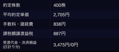 9925C80D-F1D5-49C6-BEED-6AC227ABF5F9