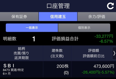 E9D95EA5-842F-4FD6-85F5-68285FB58B21