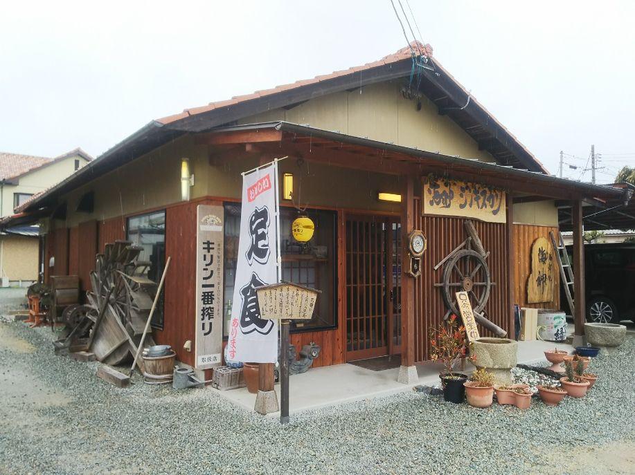 watatsumi2