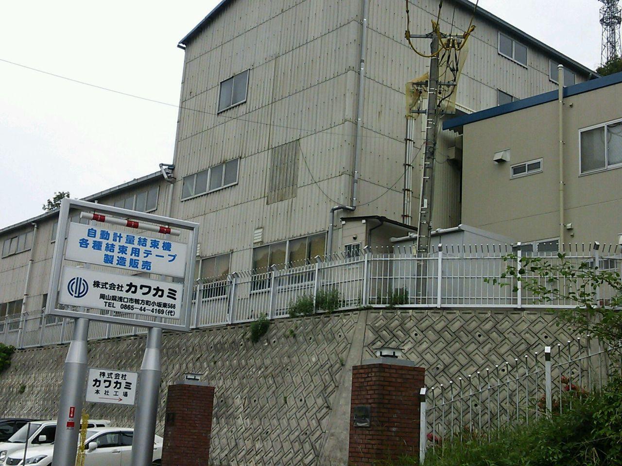 kkawakami