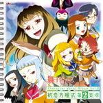 JK_hatukoi_150