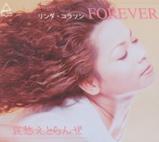 JK_FOREVER