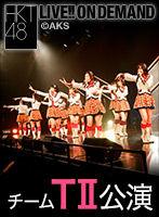 t2_171212_arc_ps