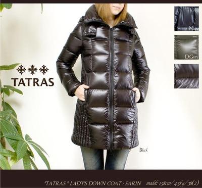 tat12sarin1