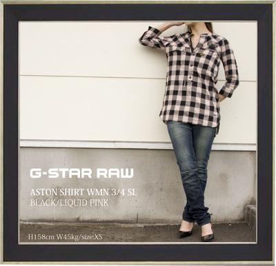 gstarブロックチェック2_2