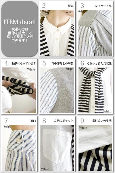 araディレクターシャツ4