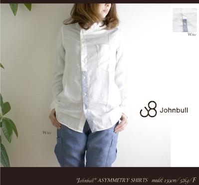 jbアシメシャツ1
