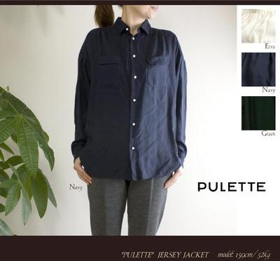 pulドレープシャツ1
