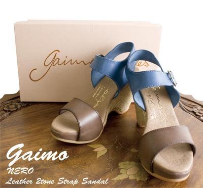 gaimo7_1