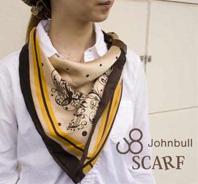 johnスカーフ1