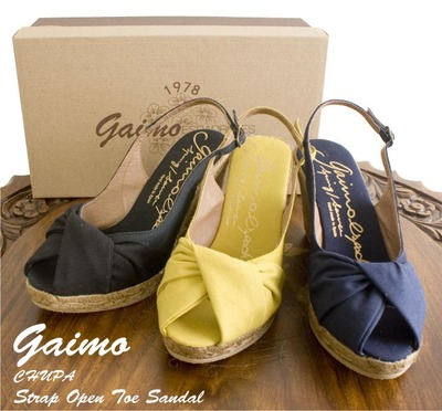 gaimo6_1