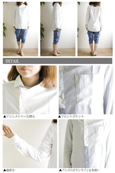 jbアシメシャツ2