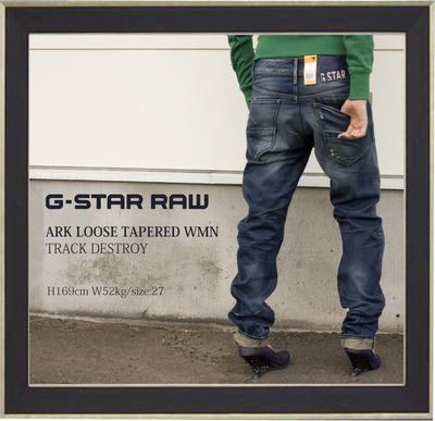 gstarアーク1_2
