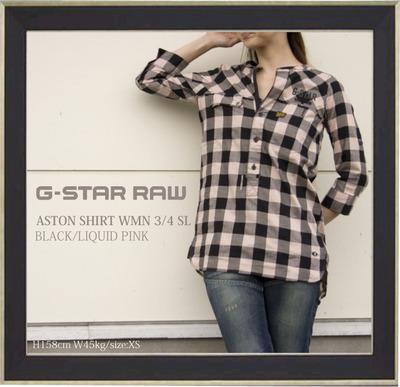 gstarブロックチェック2_1