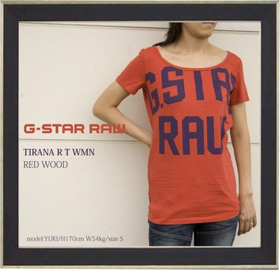 gstar襟広Tシャツr1