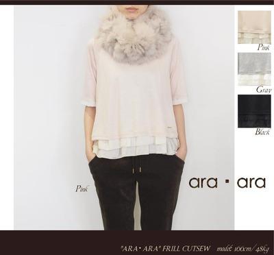 ara12awフリルCS1