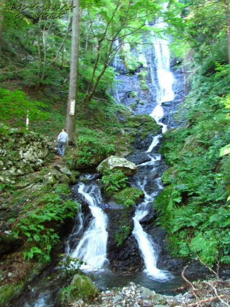 5374中林の滝と旦那141019
