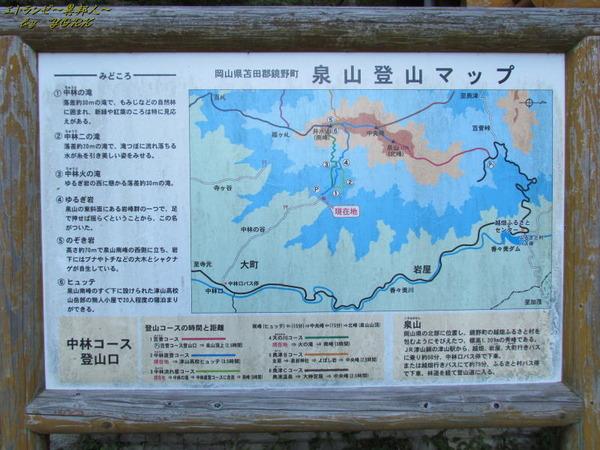 5359泉山登山マップ141019