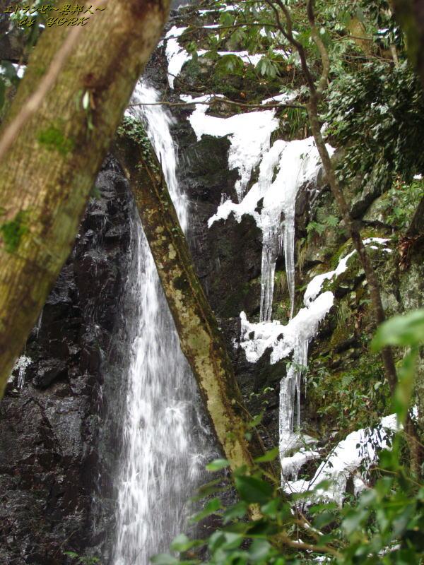 7394鳴滝雌滝凍っている150215