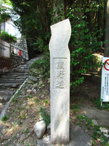 8470熊野古道130813