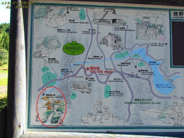 5342鏡野町の地図141019